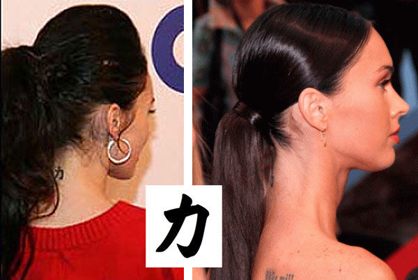 megan fox neck tattoo Megan 39s next tattoo is a star and moon symbol on her